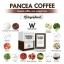 แพนเซีย คอฟฟี่ (PANCEA COFFEE) กาแฟลดน้ำหนัก thumbnail 2