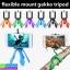 ที่วางมือถือ flexible mount gekko tripod ราคา 89 บาท ปกติ 220 บาท thumbnail 1