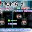 case nokia3 กันกระแทก ภาพเคสมันวาว ต่างจากเคสทั่วไป thumbnail 1
