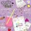 Fern Vitamin Shi-no-bi เฟิร์น วิตามิน ชิโนบิ thumbnail 4