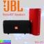 ลำโพง บลูทูธ+Power bank 1200mAh JBL TG-123 ลดเหลือ 500 บาท ปกติ 1,250 บาท thumbnail 1