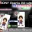 case sony xperia XA1 ultra ภาพคมชัด มันวาว สีสดใส กันกระแทก thumbnail 1