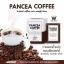 แพนเซีย คอฟฟี่ (PANCEA COFFEE) กาแฟลดน้ำหนัก thumbnail 1