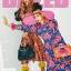 BLACKPINK - Dazed & Confused Korea FALL EDITION [2018] แบบ A ปก blackpink thumbnail 1