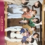 WANNA ONE - To Be One Prequel Repackage Album [1-1=0(NOTHING WITHOUT YOU)] แบบ 2 พร้อมส่ง thumbnail 1