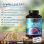 โปรโมชั่น 2 กระปุก Auswelllife Liver Tonic 35,000 mg ดีท็อกตับเกรดพรีเมี่ยมขายดีอันดับ1 จากออสเตรเลีย สำเนา thumbnail 2