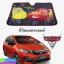 ที่บังแดด รถยนต์ ลายการ์ตูน ราคา 399 บาท ปกติ 990 บาท thumbnail 1