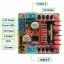 L298N H-Bridge Dual Motor Controller Module thumbnail 2