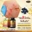 โปรโมชั่น 1 กระปุก Auswelllife Propolis 35000 mg 1 กระปุก thumbnail 4