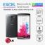 ฟิล์มกระจก LG Excel ความแข็ง 9H ราคา 39 บาท ปกติ 150 บาท thumbnail 1
