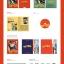 SF9 - Mini Album Vol.4 [MAMMA MIA!] thumbnail 2