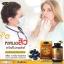 โปรโมชั่น 1 กระปุก Auswelllife Propolis 35000 mg 1 กระปุก thumbnail 7