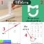 ตัวขยายสัญญาณ Wi-Fi mi WiFi+ 2 ราคา 365 บาท ปกติ 910 บาท thumbnail 2