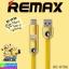 สายชาร์จ 3 IN 1 REMAX CUTE DATA CABLE RC-073TH ราคา 180 บาท ปกติ 450 บาท thumbnail 1