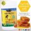 นมผึ้ง AuswellLife Royal jelly 2180mg. thumbnail 1
