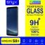 ฟิล์มกระจก ENYX Samsung S8 Plus ราคา 140 บาท ปกติ 350 บาท thumbnail 1