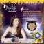 Babalah Magic Bee powder SPF20 แป้งบาบาร่า เมจิก บี พาวเดอร์ ส่งฟรีEMS thumbnail 1