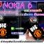 เคสมือถือโนเกีย6 กรอบแข็ง ภาพมันวาวคมชัด กันกระแทก thumbnail 1