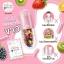 Fern Vitamin Shi-no-bi เฟิร์น วิตามิน ชิโนบิ thumbnail 2