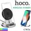 ที่ชาร์จ Hoco Wireless charger CW5A ลดเหลือ 490 บาท ปกติ 1,225 บาท thumbnail 1