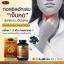 โปรโมชั่น 1 กระปุก Auswelllife Propolis 35000 mg 1 กระปุก thumbnail 3