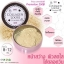 Collagen Loose Powder By Blooming Bloom thumbnail 1