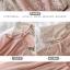 ชุดเดรสแฟชั่น set เสื้อและเดรสสีชมพูนู้ด ตัวเสื้อด้านนอกเป็นผ้าลูกไม้ถักโครเชต์ แขนยาวสี่ส่วน thumbnail 13