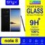 ฟิล์มกระจก ENYX Samsung note 8 ราคา 140 บาท ปกติ 350 บาท thumbnail 1