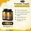 โปรโมชั่น 2 กระปุก Auswelllife Propolis 35000 mg thumbnail 1