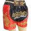 Thai Boxing Boxer For Kids Fit For Waist 24-25-26 Inches Size M กางเกงนักมวยไทยสำหรับเด็ก thumbnail 2