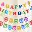 ชุดธงปาร์ตี้-Happy Birthday colorful