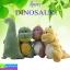 ตุ๊กตา DINOSAUR ราคา 250-420 บาท thumbnail 1