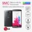 ฟิล์มกระจก LG 9MC ความแข็ง 9H ราคา 49 บาท ปกติ 160 บาท thumbnail 1