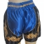 Thai Boxing Boxer For Kids Fit For Waist 24-25-26 Inches Size M กางเกงนักมวยไทยสำหรับเด็ก thumbnail 3