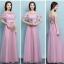 ชุดราตรียาว สีชมพู ตัวเดรสเป็นเกาะอก ตัวเสื้อผ้าลูกไม้สีชมพูเข้ม ด้านหลังลำตัวตัวเป็นสม๊อก ยืดหยุ่นได้ดีมาก thumbnail 1