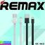 สายชาร์จ Remax RC-062i for iPhone 5/6/7 ราคา 80 บาท ปกติ 200 บาท thumbnail 1
