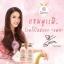แชมพูเรมิ Remi Shampoo & Treatment Horse Oil thumbnail 2