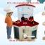 FPT-1254 ชุดครัวเล็ก สีคลาสสิค thumbnail 1