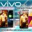 เคส vivo Y67 เคสกันกระแทก ภาพให้ความคมชัด มันวาว สีสดใส thumbnail 1