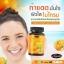 AuswellLife VitaminC Max 1200 mg วิตามินซี thumbnail 1