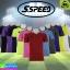 เสื้อกีฬา S SPEED F40-3 40MINUTE ลดเหลือ 125 บาท ปกติ 375 บาท thumbnail 1