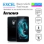 ฟิล์มกระจก Lenovo Excel ความแข็ง 9H ราคา 39 บาท ปกติ 150 บาท thumbnail 1