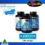 โปรโมชั่น 3 กระปุก AuswellLife Liquid Calcium Plus Vitamin D3 แคลเซียม ออสเวลไลฟ์ 60 เม็ด thumbnail 1