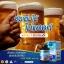 โปรโมชั่น 2 กระปุก Auswelllife Liver Tonic 35,000 mg ดีท็อกตับเกรดพรีเมี่ยมขายดีอันดับ1 จากออสเตรเลีย สำเนา thumbnail 6