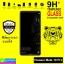ฟิล์มกระจก Joolzz Huawei Mate 10 Pro ความแข็ง 9H ราคา 180 บาท ปกติ 450 บาท thumbnail 1