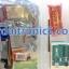 Arduino UNO R3 (แท้ Made in Italy) + Starter Kit 3 + Book Set (ETT+AppSoftTech) thumbnail 9