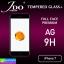 ฟิล์มกระจก iPhone 7/8 JDO (ฟิล์มด้าน) ราคา 130 บาท ปกติ 350 บาท thumbnail 1