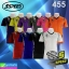 เสื้อกีฬา S SPEED S455 ราคา 119-129 บาท ปกติ 350 บาท thumbnail 1