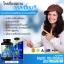 โปรโมชั่น 2 กระปุก AuswellLife Liquid Calcium Plus Vitamin D3 แคลเซียม ออสเวลไลฟ์ 60 เม็ด thumbnail 4