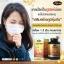 โปรโมชั่น 1 กระปุก Auswelllife Propolis 35000 mg 1 กระปุก thumbnail 8